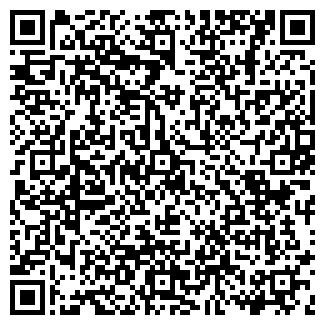 """QR-код с контактной информацией организации ТОО """"Uran SBB"""""""