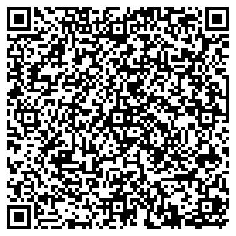 """QR-код с контактной информацией организации УП """"ИНТЕКОСТРОЙ"""""""