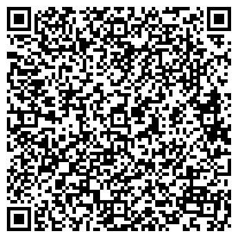 QR-код с контактной информацией организации Общество с ограниченной ответственностью ООО «Корнер ТЛ»