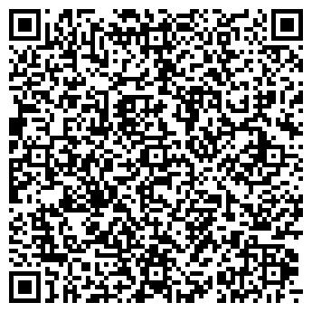 QR-код с контактной информацией организации АСВ-99