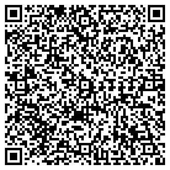 QR-код с контактной информацией организации ООО «Лондон59»
