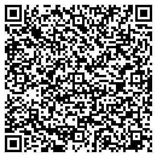 QR-код с контактной информацией организации Общество с ограниченной ответственностью <<Кливер>>