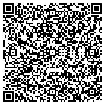 QR-код с контактной информацией организации Другая ИП Литошко