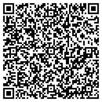 QR-код с контактной информацией организации ЛАДКОМ