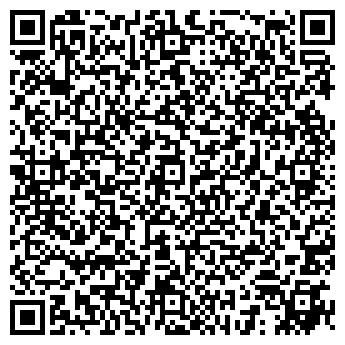 """QR-код с контактной информацией организации ООО """"Нью-Эси"""""""