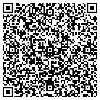 """QR-код с контактной информацией организации УП """"БИКОРД"""""""