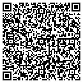 QR-код с контактной информацией организации Общество с ограниченной ответственностью ООО «ЭвДиКом»
