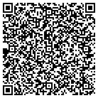 """QR-код с контактной информацией организации ООО """"Фонтек"""""""