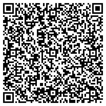 """QR-код с контактной информацией организации ООО """"БизнесРегион-Альянс"""""""