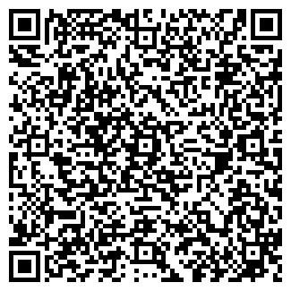 QR-код с контактной информацией организации ТОО Плазма