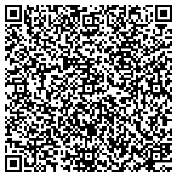 QR-код с контактной информацией организации Поставский лесхоз, ГЛХУ