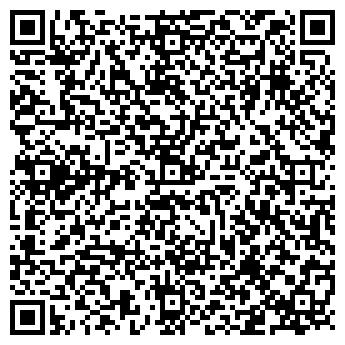 QR-код с контактной информацией организации Стандартавтопин, ООО