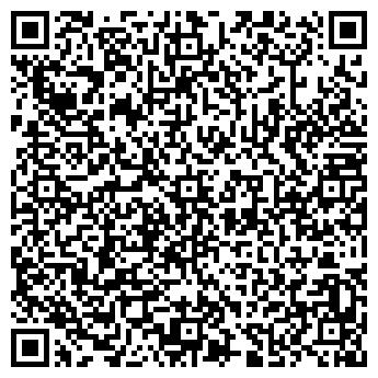 QR-код с контактной информацией организации СиВашТрейд, ООО