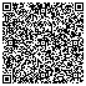 QR-код с контактной информацией организации Истэко, ООО