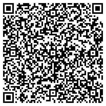 QR-код с контактной информацией организации Энколюкс, АО