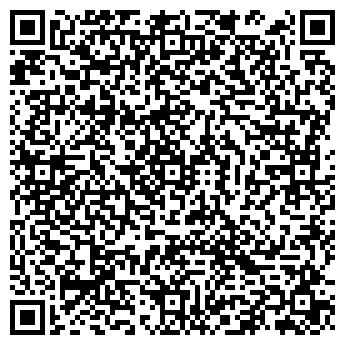 QR-код с контактной информацией организации Сто пудов, ООО