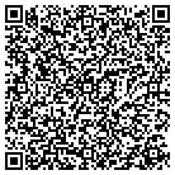 QR-код с контактной информацией организации Датимэкс, ОДО