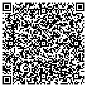 QR-код с контактной информацией организации Нордвэй, ТПЧУП
