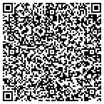 QR-код с контактной информацией организации Стальные двери, ООО