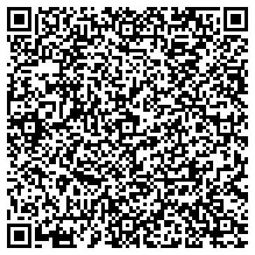 QR-код с контактной информацией организации Салон-магазин Стройматериалы