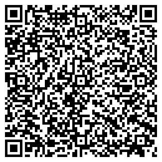 QR-код с контактной информацией организации АФА, ООО