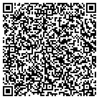 QR-код с контактной информацией организации Альфаграндстрой, ООО