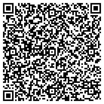 QR-код с контактной информацией организации Имэкс, ООО ПКФ