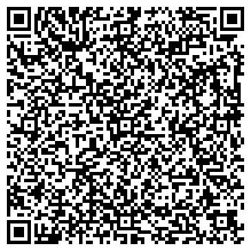 QR-код с контактной информацией организации Вира-Трейдинг, ООО