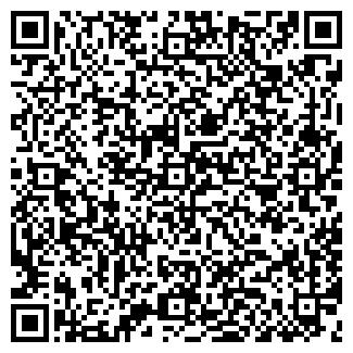 QR-код с контактной информацией организации ООО ИНТЕР-МОЛ