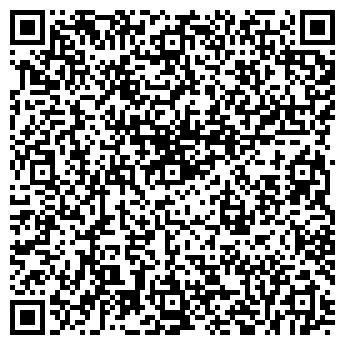 QR-код с контактной информацией организации Геомир, ЧПУП
