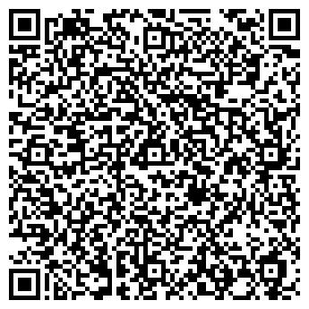 QR-код с контактной информацией организации Леовена-Строй, ООО