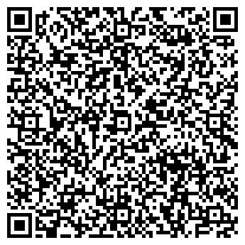 QR-код с контактной информацией организации НЬЮ СЕРВИС СИТИ ТОО