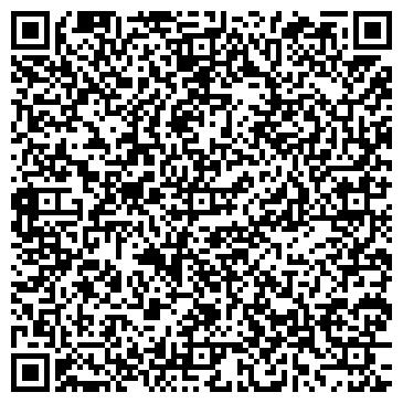 QR-код с контактной информацией организации ВЫШЕТАРАСОВСКАЯ АГРОПРОМТЕХНИКА