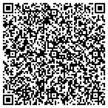 QR-код с контактной информацией организации Отличные Окна Техно, ООО