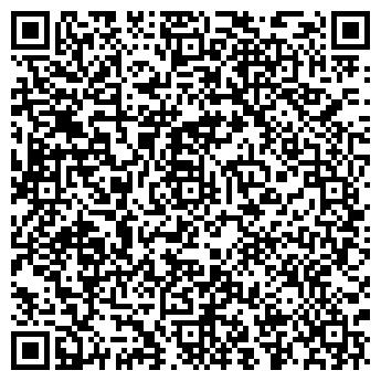 QR-код с контактной информацией организации ДРСУ 195
