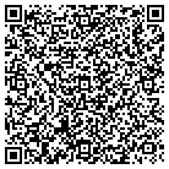 QR-код с контактной информацией организации Ваша кровля, ЧУП