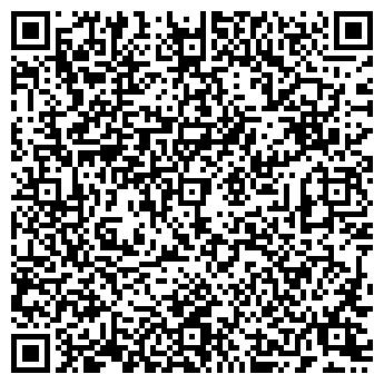 QR-код с контактной информацией организации Конечная Н. И., ИП