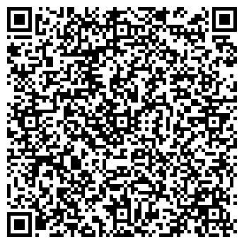 QR-код с контактной информацией организации Сторбел ИЧУП
