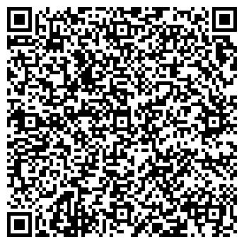 QR-код с контактной информацией организации Мастертайл, ООО