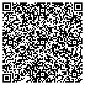 QR-код с контактной информацией организации Сатиус, ЧТПУП