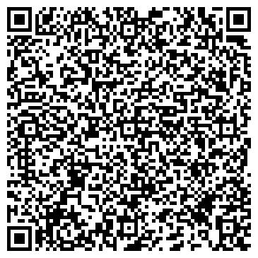 QR-код с контактной информацией организации ДомСтройМонтаж, ООО