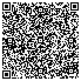 QR-код с контактной информацией организации Обис Компани, ООО