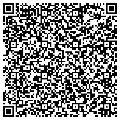 QR-код с контактной информацией организации Стоут Хоум (Stote Home), ЧТУП