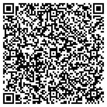 QR-код с контактной информацией организации Фибраком, ООО