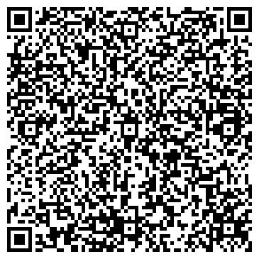 QR-код с контактной информацией организации ООО ТОКМАКСКИЙ КОМБИКОРМОВЫЙ ЗАВОД, ДЧП АРАДОН