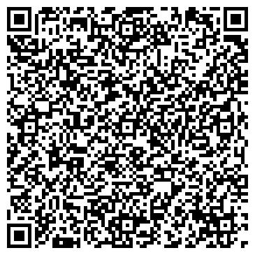 QR-код с контактной информацией организации ООО ДИСТЕН, АГРАРНАЯ КОМПАНИЯ