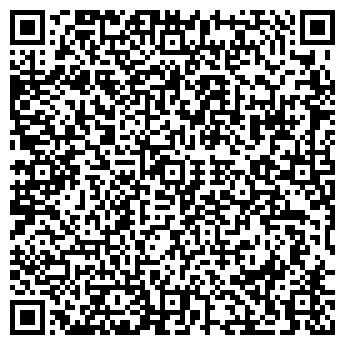 QR-код с контактной информацией организации ООО МЕГАСЕРВИС ПКФ