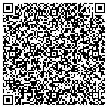 QR-код с контактной информацией организации ТС Гарант (Горбач, СПД)