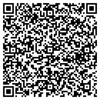 QR-код с контактной информацией организации ЦЕХЪ, ООО