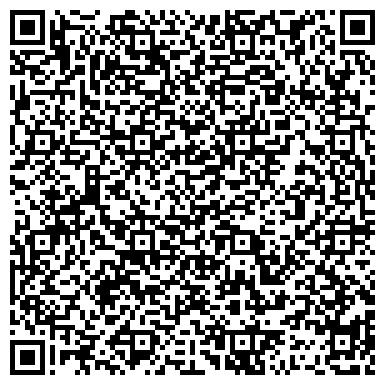 QR-код с контактной информацией организации Глуховское Лесное Хозяйство, ГП